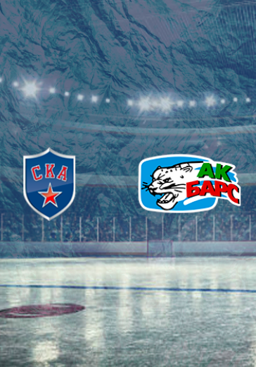 ХК СКА - ХК Ак Барс logo