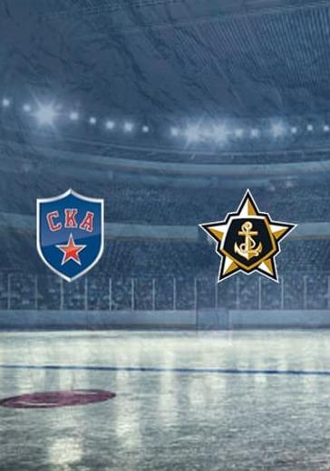 ХК СКА - ХК Адмирал logo