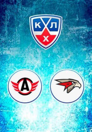 Плей-офф КХЛ. ХК Автомобилист - Аванагрд logo