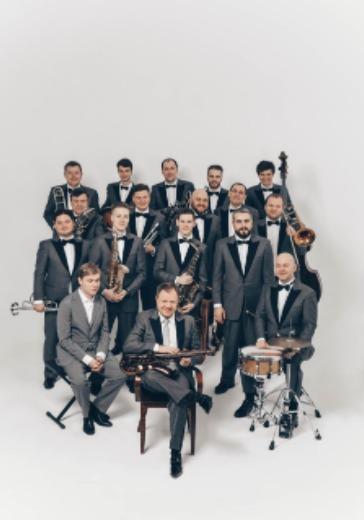 Оркестр Бутмана logo