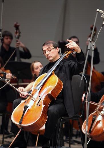 Александр Рудин (виолончель) logo