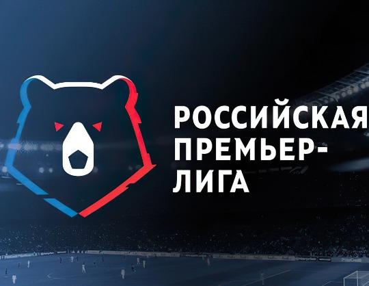Нижний Новгород - Локомотив