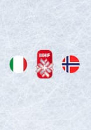 Чемпионат мира по хоккею 2021: Италия - Норвегия logo