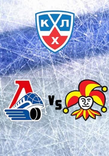 Плей-офф КХЛ. ХК Локомотив - Йокерит logo