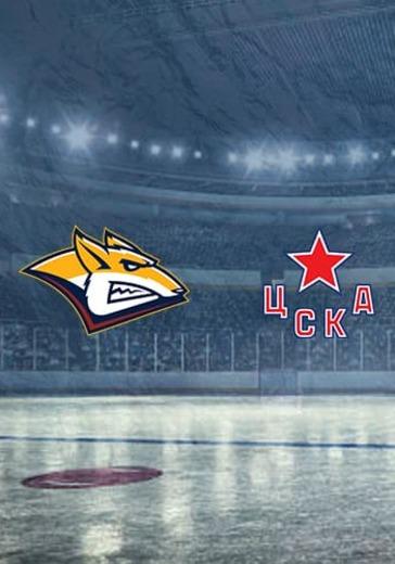 ХК Металлург Мг - ХК ЦСКА logo