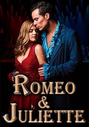 """Французский мюзикл """"Ромео и Джульетта"""" logo"""