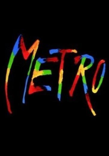 Метро logo