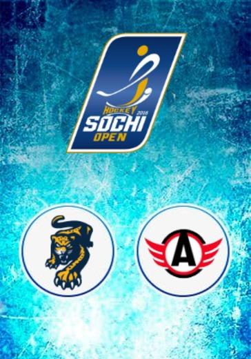Сочи - Автомобилист logo