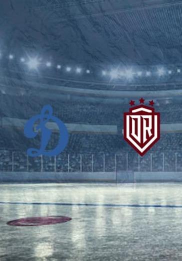 ХК Динамо М - ХК Динамо Р logo
