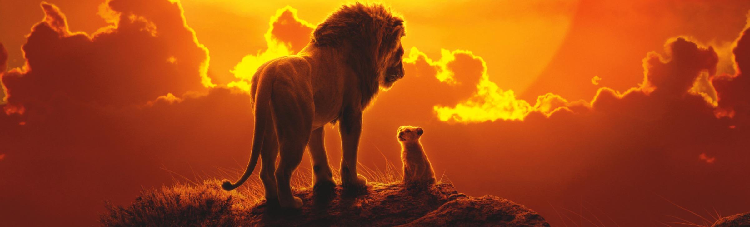 Киноконцерт Disney. «Король Лев»