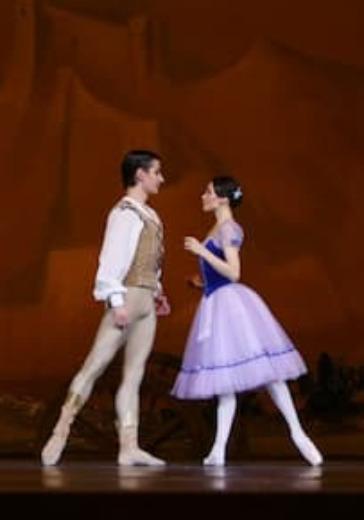 """IХ Фестиваль балета в Кремле. Жизель. Спектакль театра """"Кремлёвский балет"""" logo"""