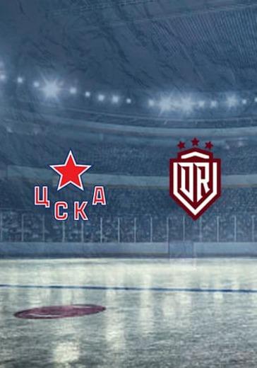 ХК ЦСКА - ХК Динамо Р logo