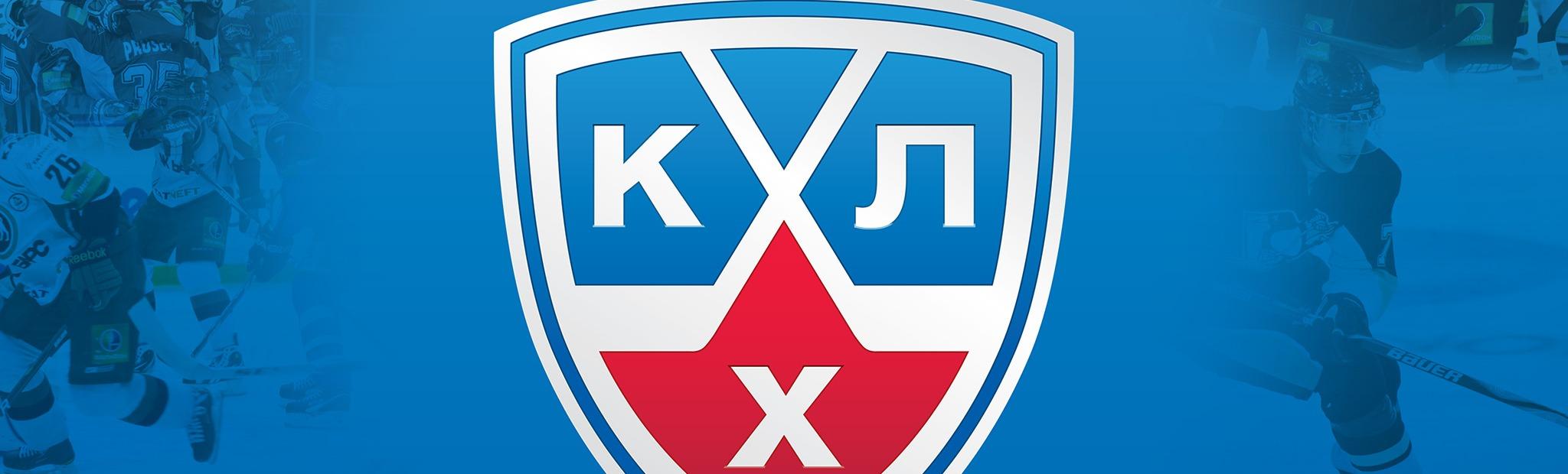 Матч КХЛ ЦСКА - Авангард