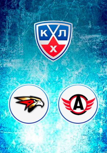 Плей-офф КХЛ. ХК Авангард - Автомобилист logo