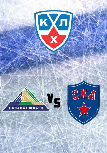 Салават Юлаев - СКА logo