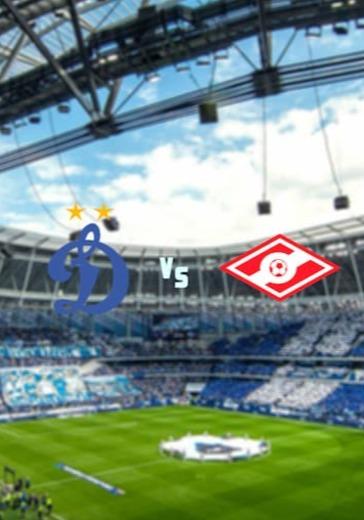 Динамо - Спартак logo