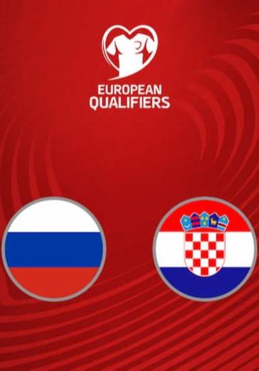 Россия - Хорватия logo