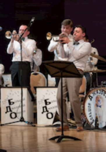 Большой джазовый оркестр Петра Востокова logo