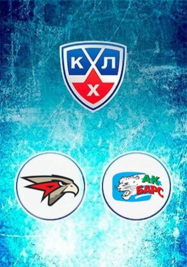 Финал конференции плей-офф КХЛ. ХК Авангард - Ак Барс logo
