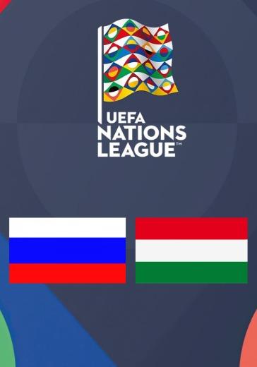 Лига наций УЕФА 2020/2021. Россия - Венгрия logo