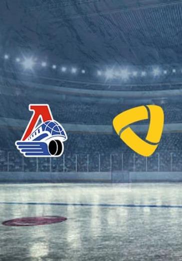 ХК Локомотив - ХК Северсталь logo