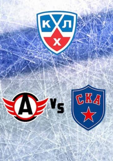 Автомобилист - СКА logo