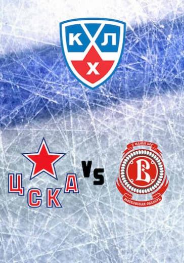 ЦСКА - Витязь logo