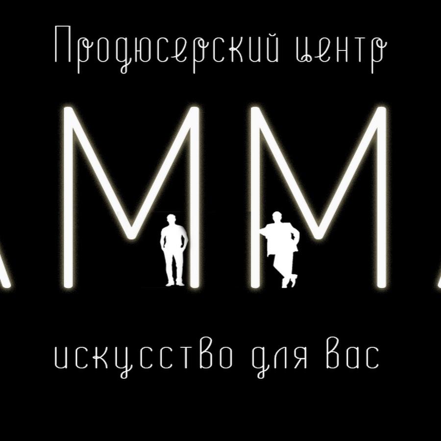 AMMA Production