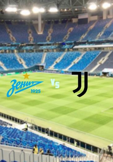 Групповой этап Лиги чемпионов УЕФА. Зенит - Ювентус logo