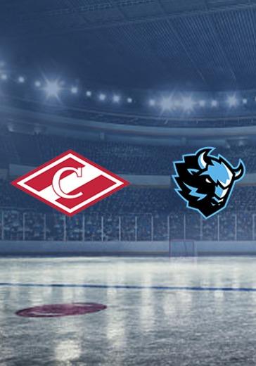 ХК Спартак - ХК Динамо Мн logo