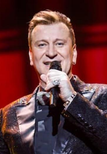 Сергей Пенкин logo