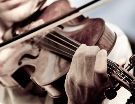 Лауреаты II Международного конкурса скрипачей Эдуарда Грача