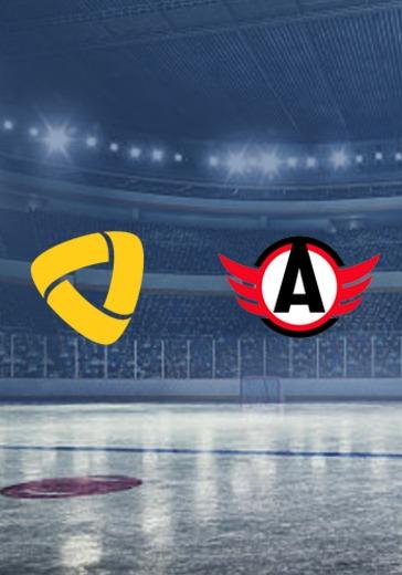 ХК Северсталь - ХК Автомобилист logo