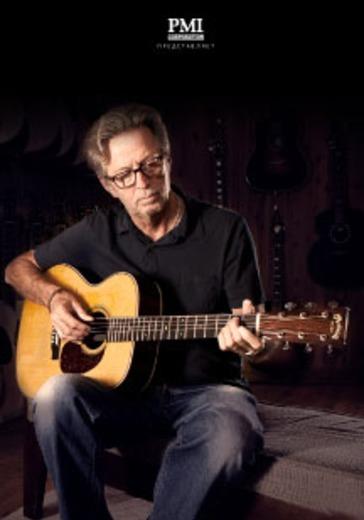 Eric Clapton logo