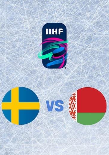 Чемпионат мира по хоккею. Швеция - Белоруссия logo