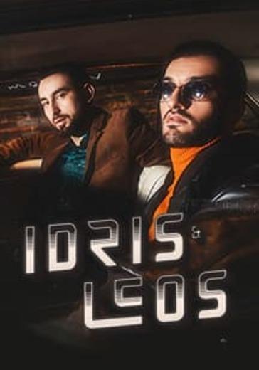 Idris i Leos logo