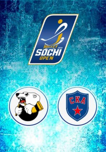 Трактор - СКА logo