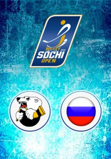 Трактор - Сборная России logo