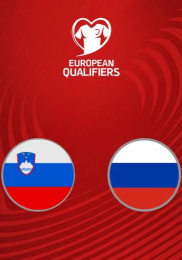 Словения - Россия logo