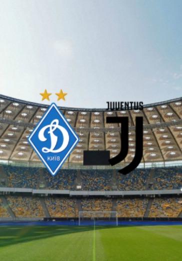 Динамо Киев - Ювентус logo