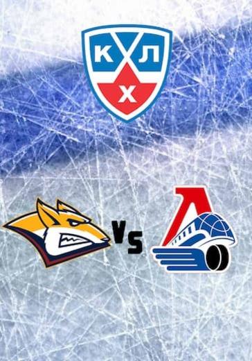 Металлург Мг - Локомотив logo