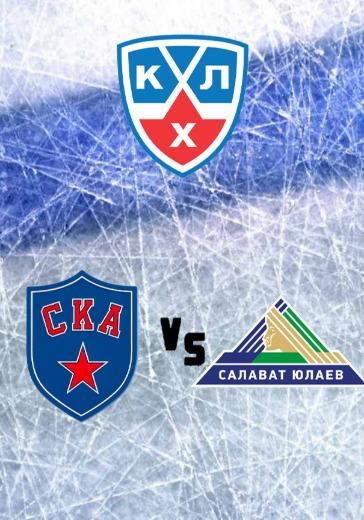 СКА - Салават Юлаев logo