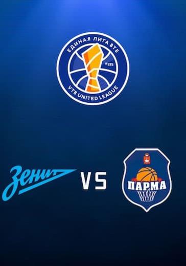 Четверть финала Единой Лиги ВТБ. Зенит - Парма logo