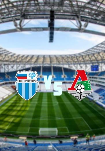 Ротор - Локомотив logo
