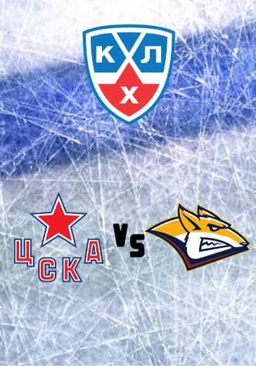 ХК ЦСКА - ХК Металлург Мг logo