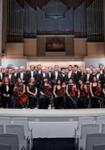 Российский национальный оркестр, Михаил Плетнёв logo