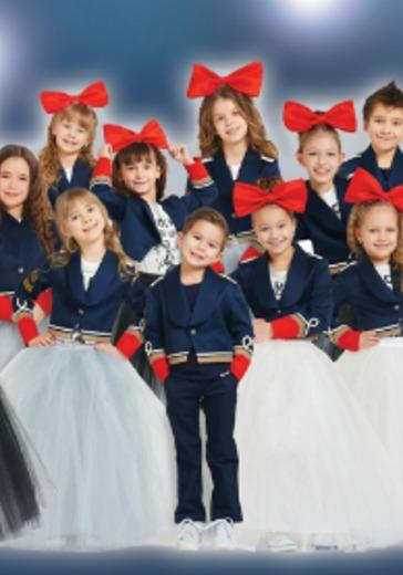 Детский хор «Великан». VelikanShow 2020 logo