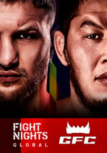 Fight nights. Турнир памяти Абдулманапа Нурмагомедова logo
