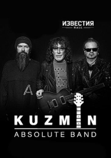 Kuzmin Absolute Band logo