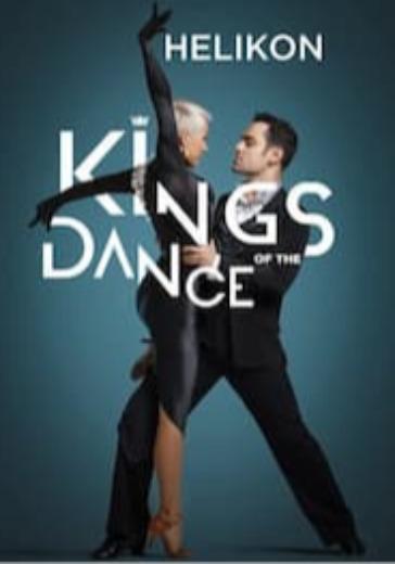 Helikon King of the dance logo